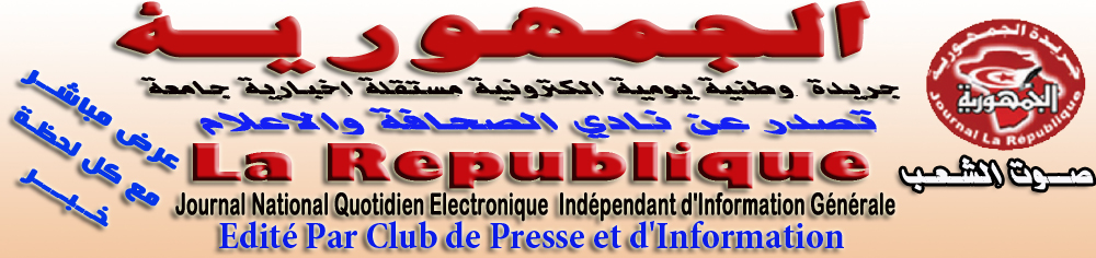 Journal la republique